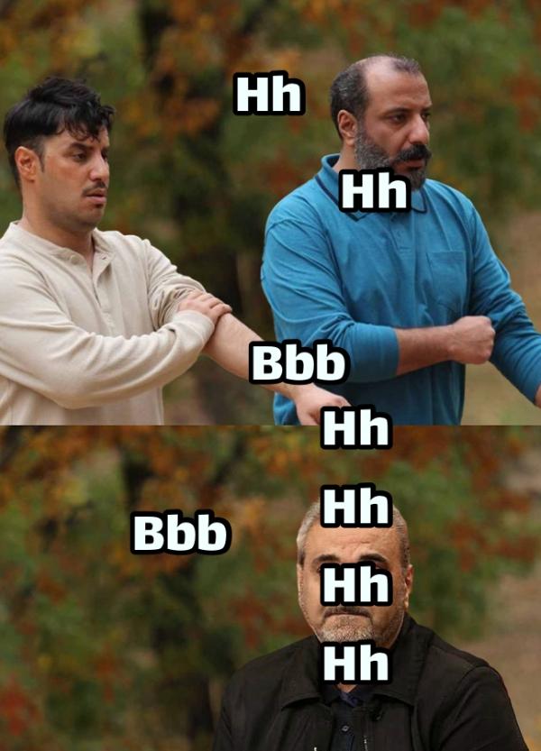 Hh... Bbb... Bbb... Hh... Hh... Hh... Hh... Hh