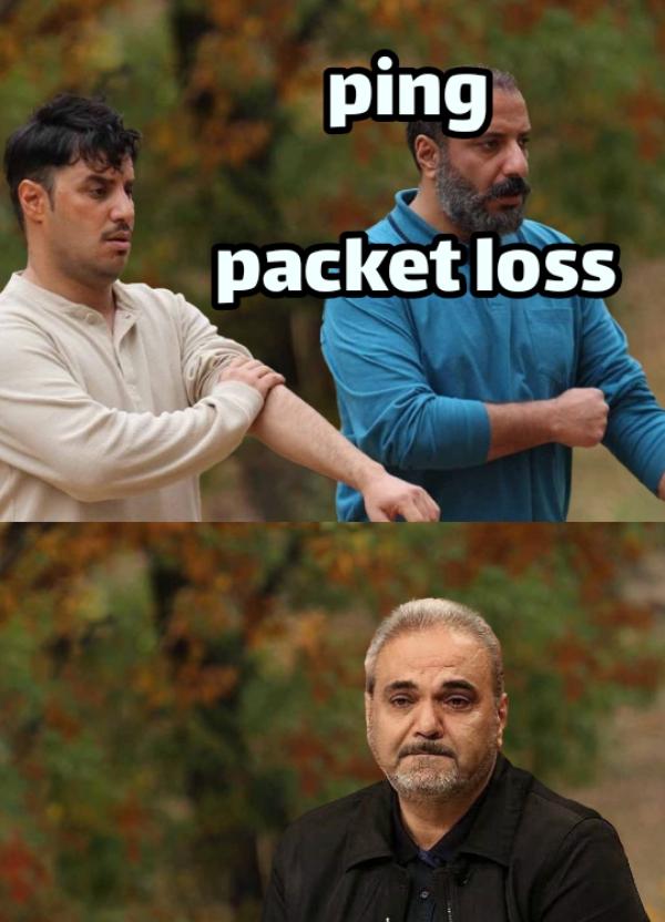 ping... packet loss